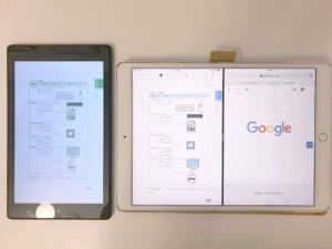 Kindle Fire HD 8とiPad Pro 10.5インチ勉強に使うならどっち!?