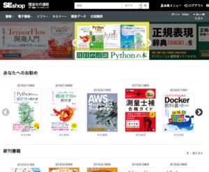 技術書・参考書はDRMフリーなPDFが一番!DRMフリーPDFの電子書籍が購入できるサイトまとめ